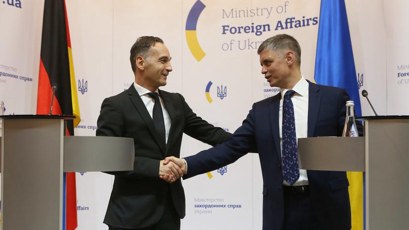 Пристайко и Маас обсудили шаги по реализации итогов саммита в Париже