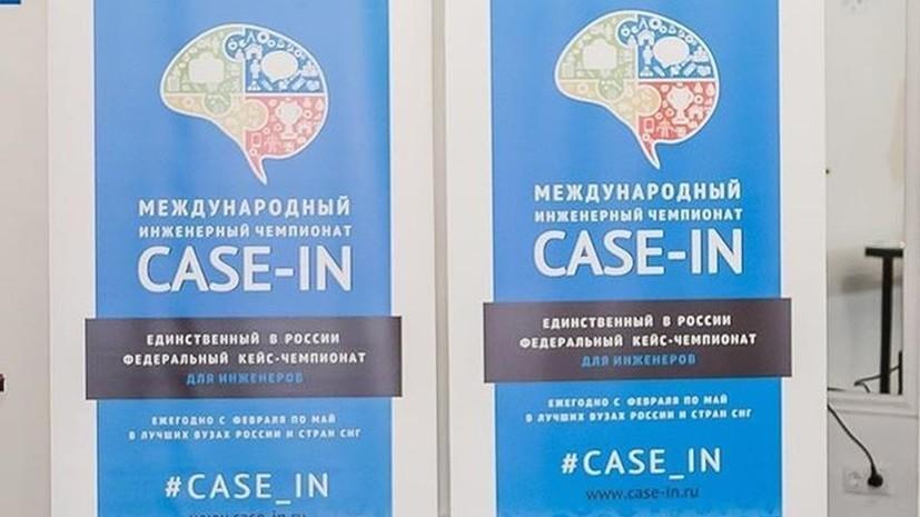 В Москве подвели итоги осеннего кубка школьной лиги международного инженерного чемпионата