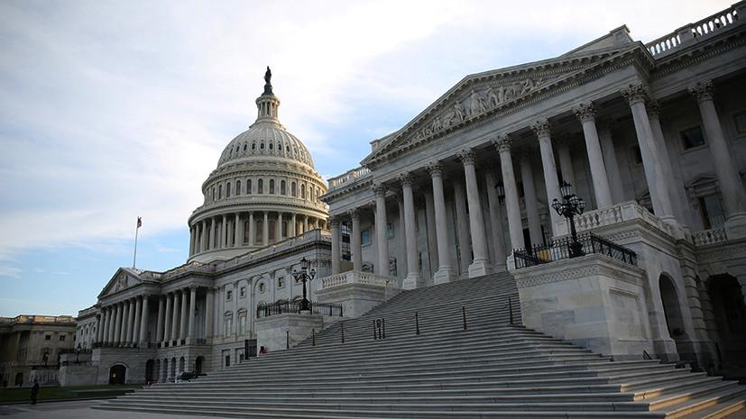 «Ведение неконкурентной борьбы»: США выделят $1 млрд на продвижение «энергонезависимости» Европы
