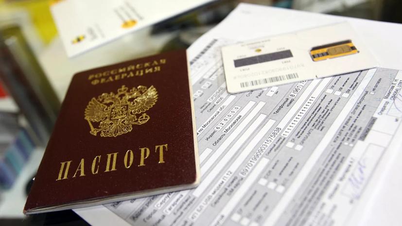 Эксперт прокомментировал предложение провести перепись сим-карт в России