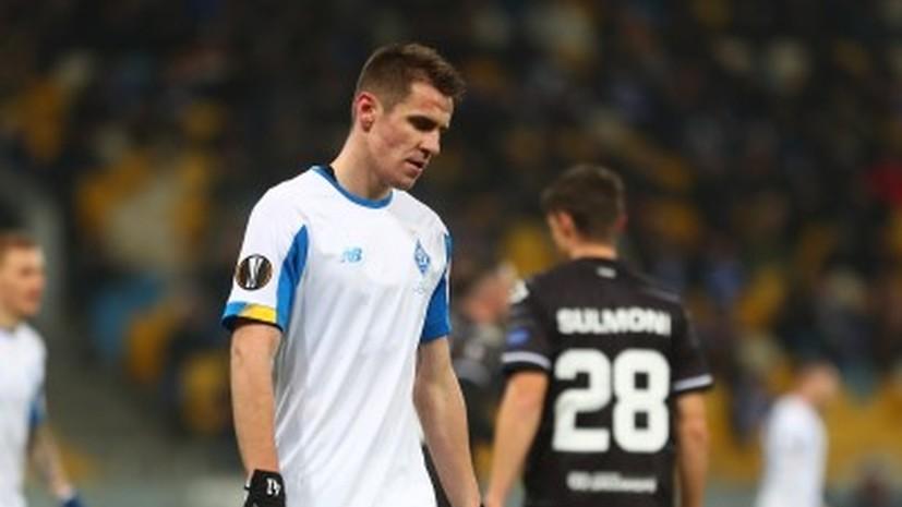 Киевское «Динамо» сделало заявление по поводу ситуации с Бесединым и допингом