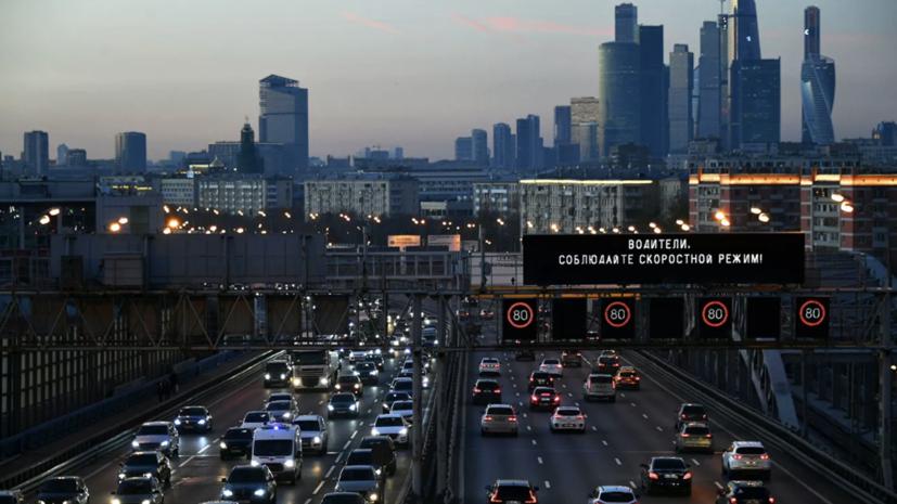 Эксперт прокомментировал предложение снизить нештрафуемый порог превышения скорости