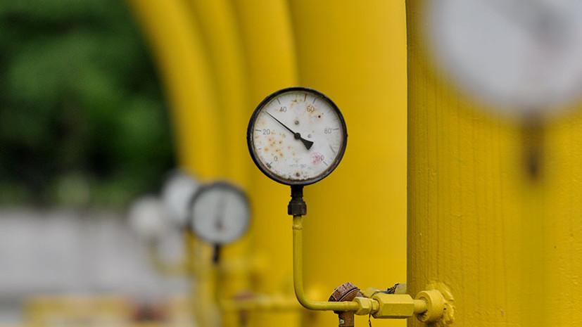 В ЕК прокомментировали протокол России и Украины по транзиту газа