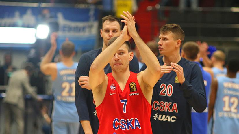 ЦСКА на последних секундах вырвал победу у «Анадолу Эфес» в баскетбольной Евролиге