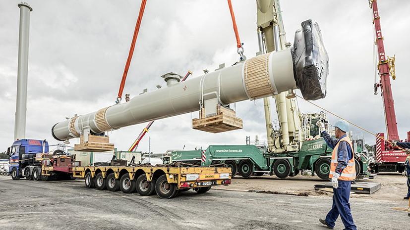Минфин США объявил о введении санкций против«Северного потока — 2»