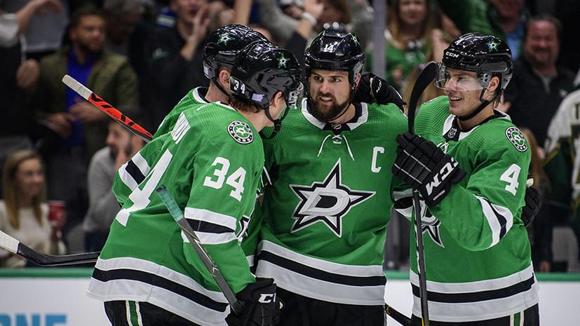 «Даллас» уступил «Флориде» в матче НХЛ, несмотря на гол Гурьянова