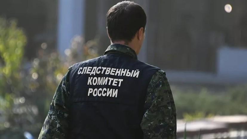 СК заявил о вмешательстве Родченкова в базу данных московской лаборатории