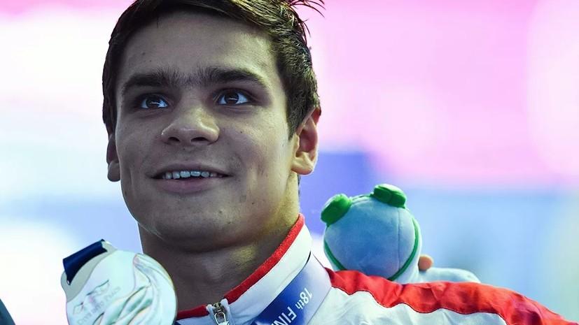 Рылов завоевал серебро на дистанции 200 м на этапе Международной лиги плавания в США