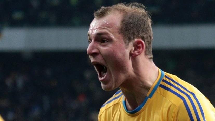 Испанские болельщики отреагировали на интервью украинского футболиста Зозули