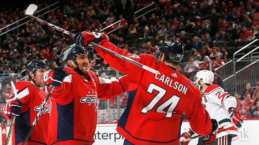 Достижение Самсонова, 346-й гол Овечкина и две передачи Гусева: как «Вашингтон» на выезде победил «Нью-Джерси» в НХЛ