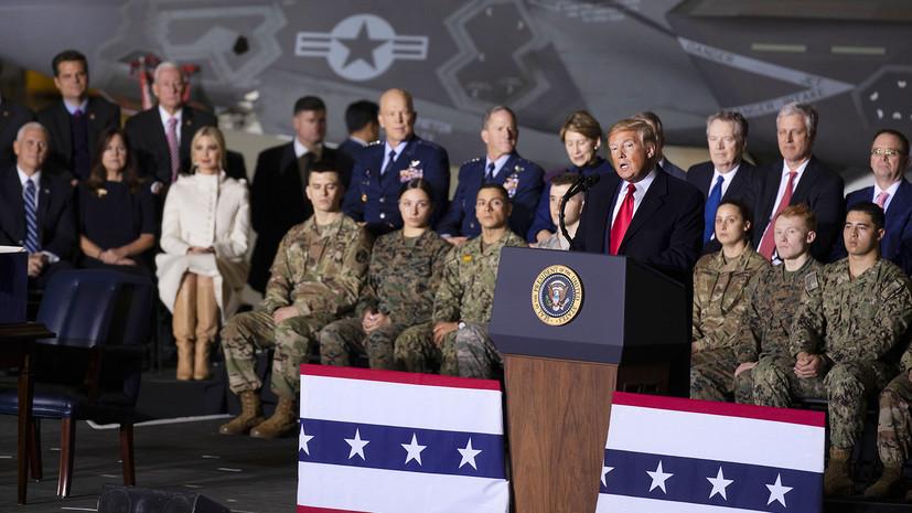 Рекордные траты: почему президент США Дональд Трамп подписал оборонный бюджет с беспрецедентными расходами