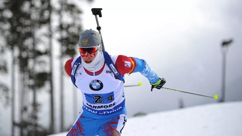 Биатлонисты Поршнева и Поварницын завоевали серебро в сингл-миксте на этапе Кубка IBU