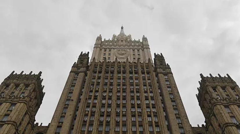 МИД: Россия продолжит реализовывать свои проекты независимо от санкций