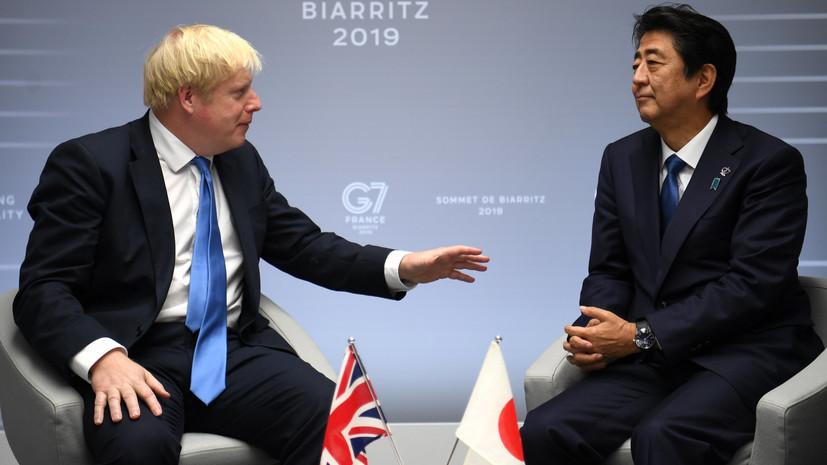 Абэ обсудил с Джонсоном экономические отношения после брексита