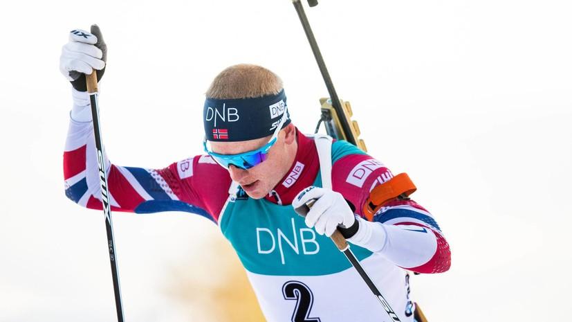 Йоханнес Бё выиграл пасьют на этапе КМ по биатлону в Анси, Логинов — 13-й