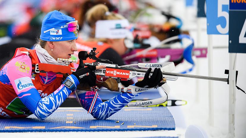 С шестью промахами: Миронова опустилась с четвёртого места на 20-е в гонке преследования на этапе КМ по биатлону в Анси