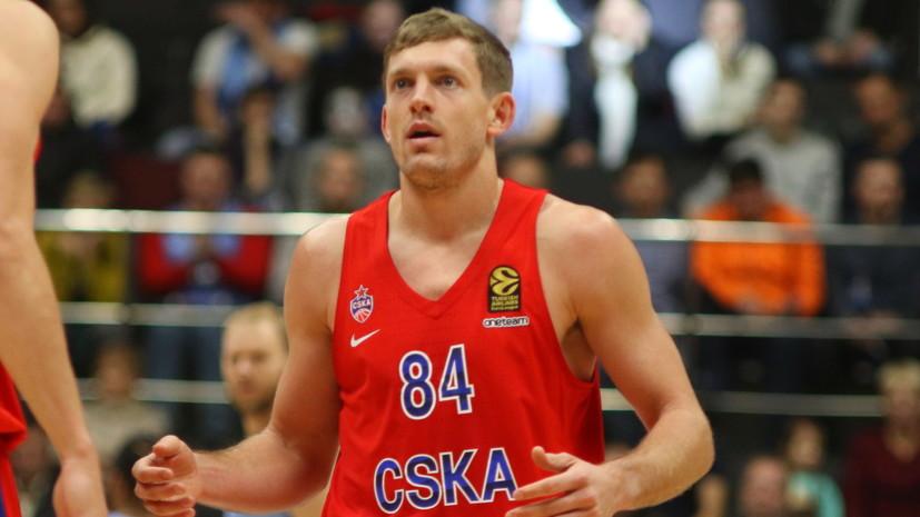 Баскетболист ЦСКА рассказал о разнице между болельщиками в Европе и США