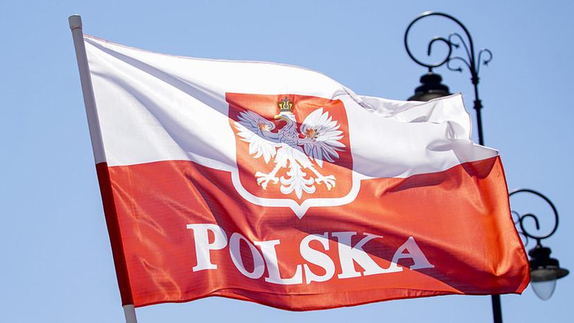 В Польше отреагировали на слова Путина о начале Второй мировой войны