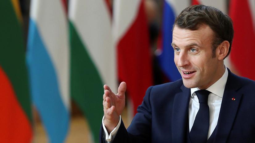 Лавров заявил о попытках Макрона изменить русофобские настроения в ЕС