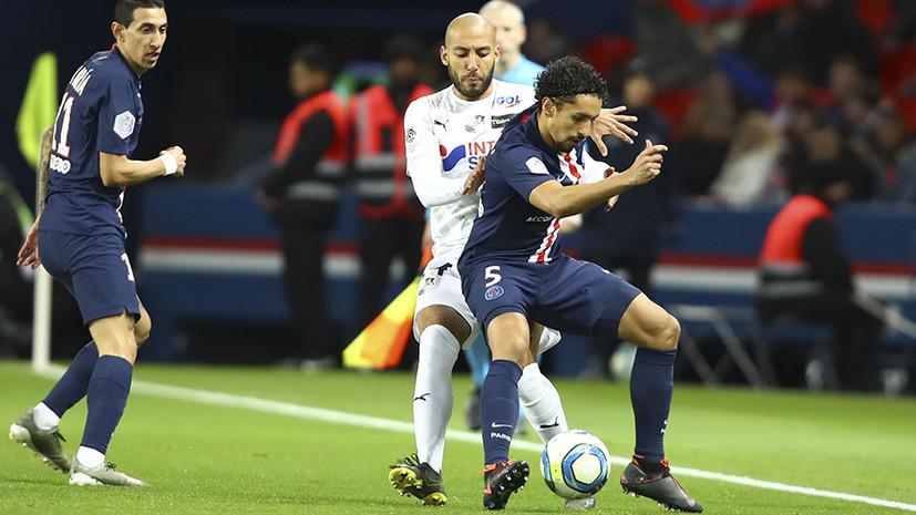 ПСЖ обыграл «Амьен» в 19-м туре Лиги 1