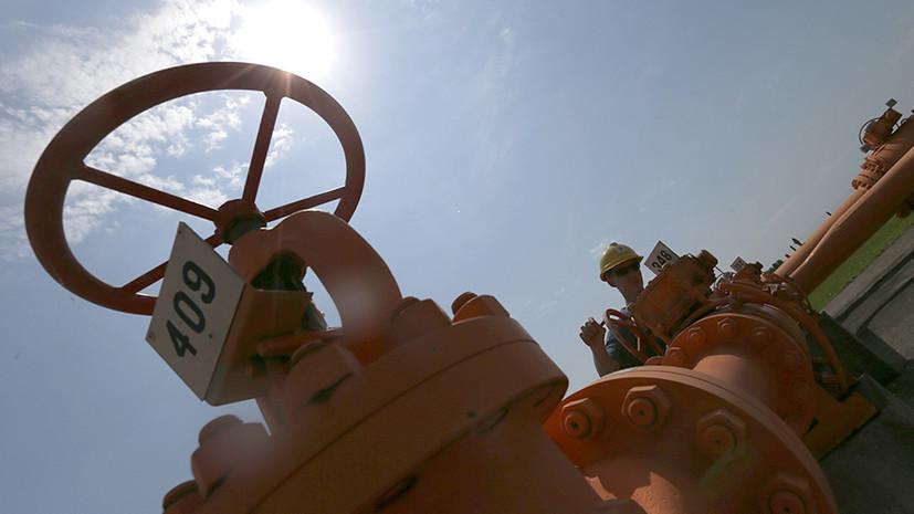 В Раде оценили итоги переговоров по транзиту газа