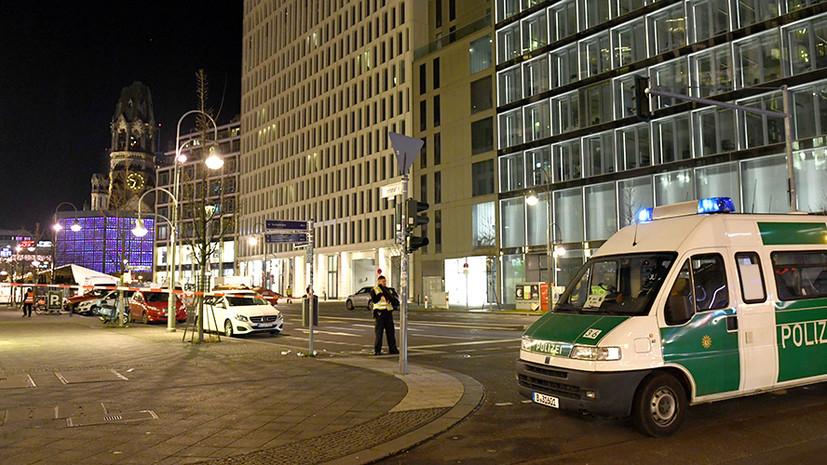 В Берлине закончили обыск на рождественском рынке