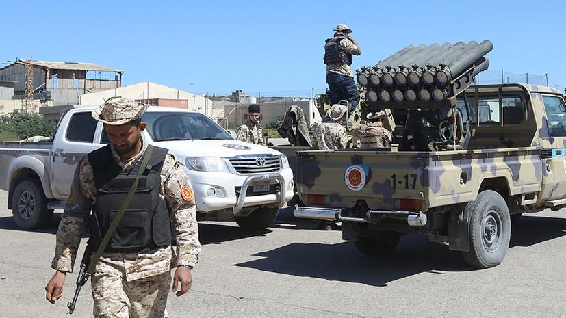 В Ливии задержали судно с турецким экипажем
