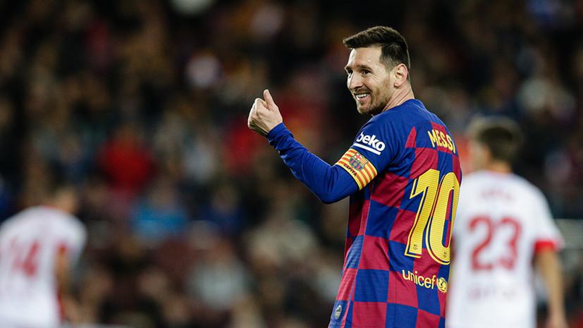 Разгромная победа «Монако», 50-й мяч Месси за год и празднование гола с мамой: события субботы в европейском футболе
