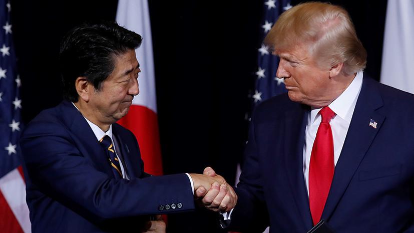 В Белом доме рассказали о телефонных переговорах Трампа и Абэ