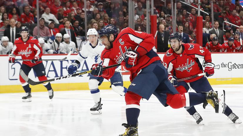 Овечкин не исключил, что может пропустить Матч звёзд НХЛ