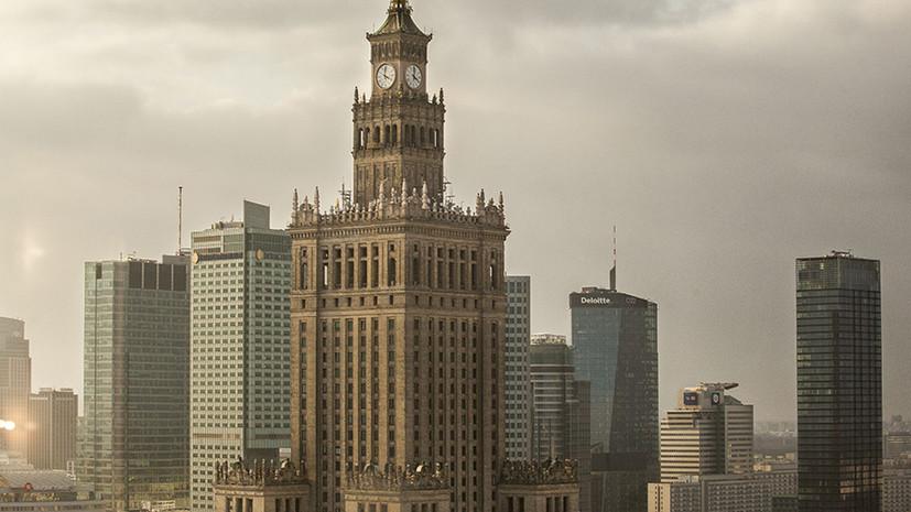 МИД Польши оценил позицию России по событиям Второй мировой войны