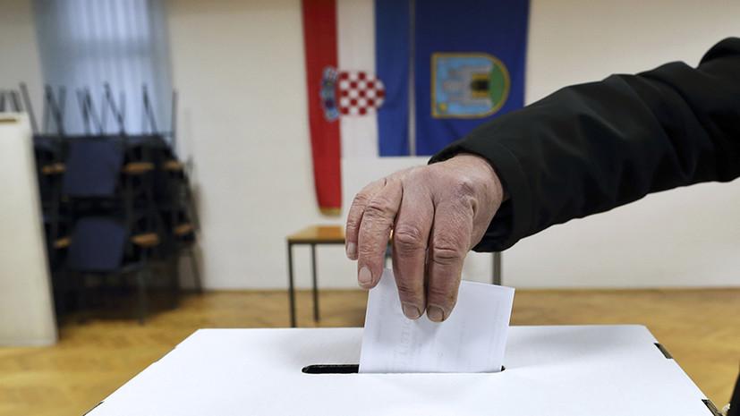 Президентские выборы стартовали в Хорватии
