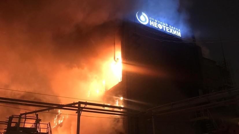 Названа предварительная причина пожара на заводе в Уфе