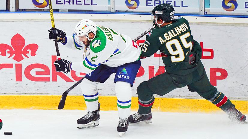 Курс на Европу: в Давосе состоится матч KHL World Games «Салават Юлаев» — «Ак Барс»