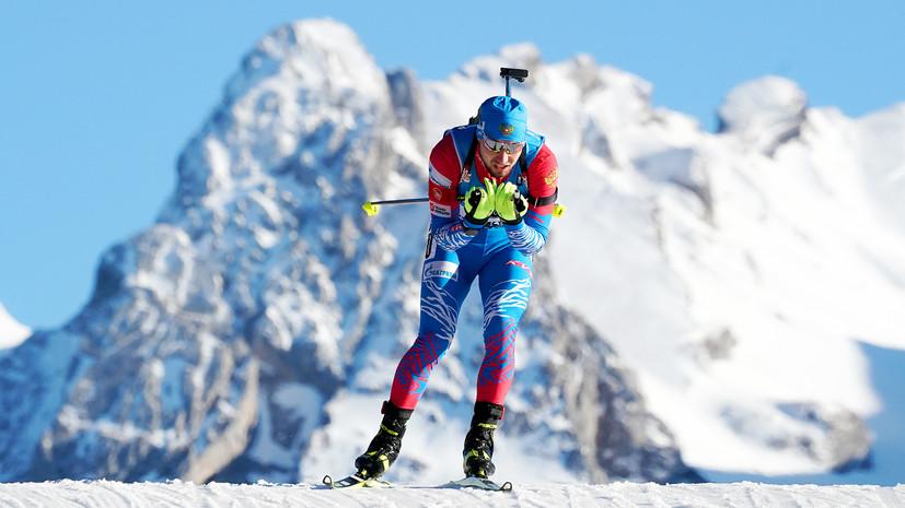 За пределами десятки: Логинов финишировал 11-м в масс-старте на этапе КМ по биатлону в Анси