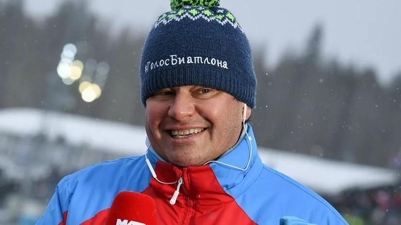 Губерниев раскритиковал ФЛГР за «неуважение к зрителям»