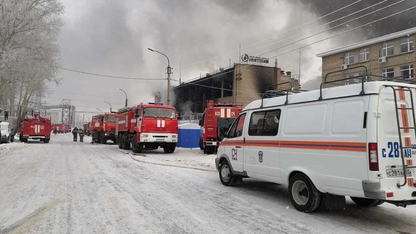 Следователи начали проверку после пожара на заводе в Уфе