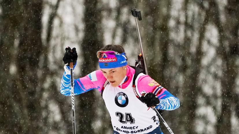 В «цветах»: Юрлова-Перхт финишировала шестой в масс-старте на этапе КМ по биатлону в Анси