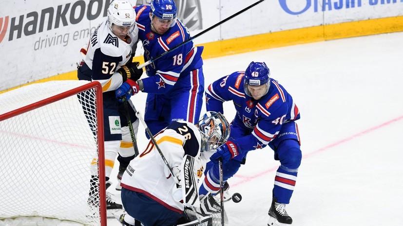 СКА обыграл «Металлург» в матче регулярного чемпионата КХЛ