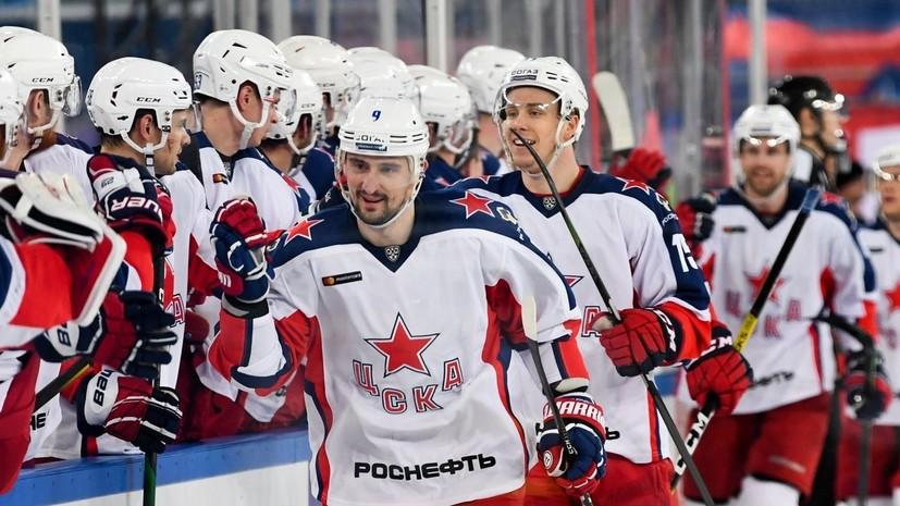 ЦСКА победил «Витязь», одержав пятую победу подряд в КХЛ