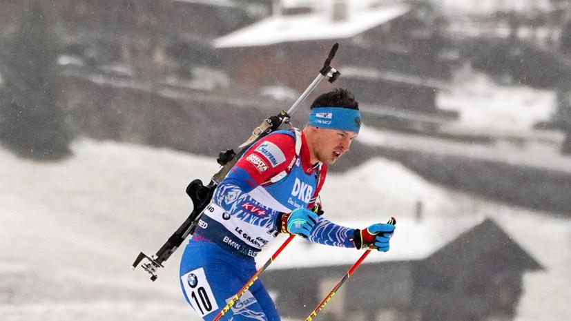 «Не можем конкурировать в таких условиях»: как проблемы с лыжами привели к провалу российских биатлонистов в Анси