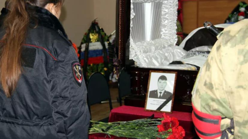 В Саратове простились с погибшим при исполнении полицейским