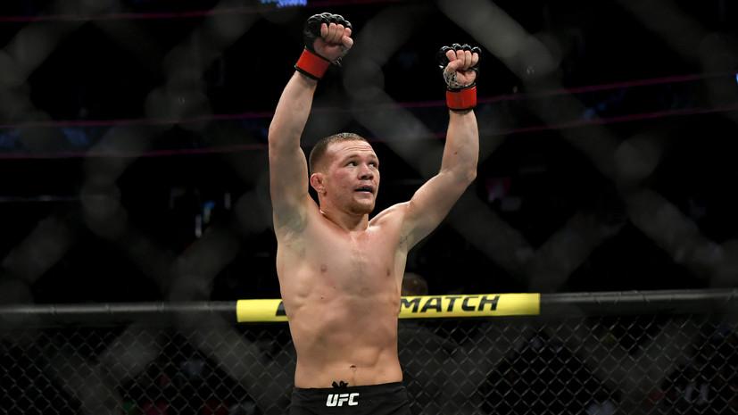 Первый тренер бойца UFC Яна рассказал о дебютных шагах спортсмена в ММА