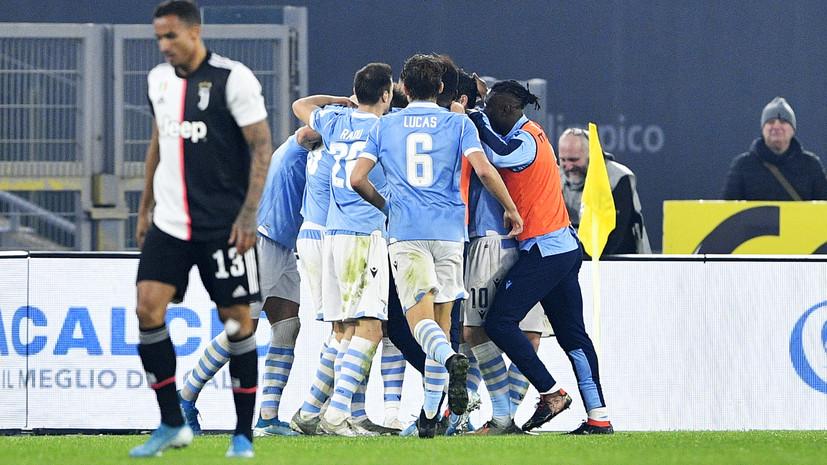 «Лацио» обыграл «Ювентус» в матче за Суперкубок Италии