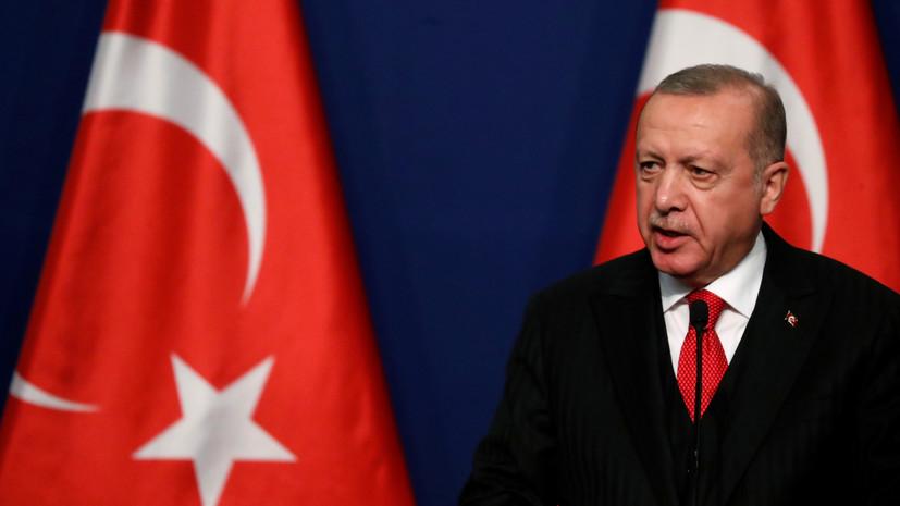 Эрдоган анонсировал визит турецкой делегации в Москву