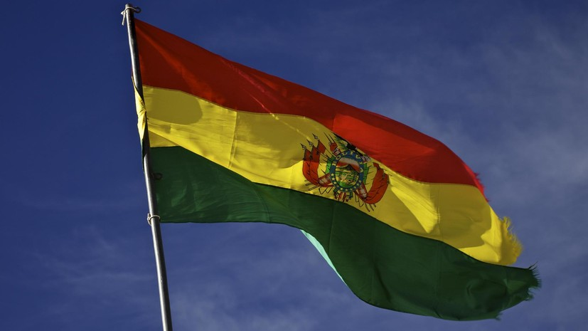 Боливия присоединилась к «Группе Лимы»