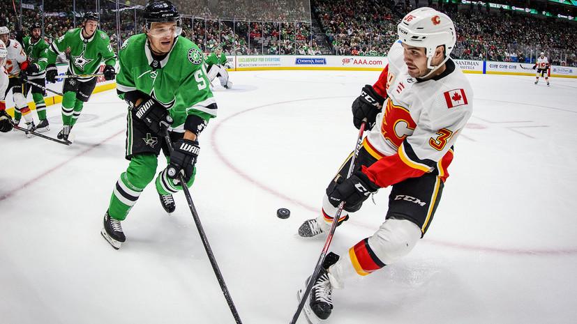 Шайба Гурьянова не спасла «Даллас» от поражения в матче НХЛ с «Калгари»