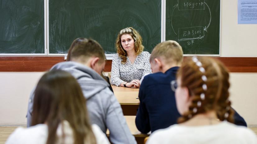 «Известия»: в России отменят профстандарт для преподавателей вузов