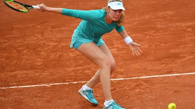 Александрова поднялась на 35-ю строчку рейтинга WTA