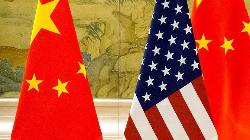 Китай выразил протест США из-за пунктов о Гонконге в оборонном бюджете